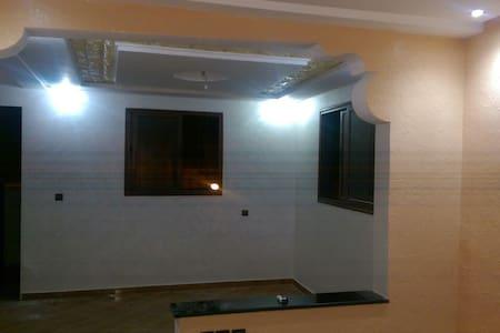 Résidence à 10 mns de la mer - El Jadida - Apartmen