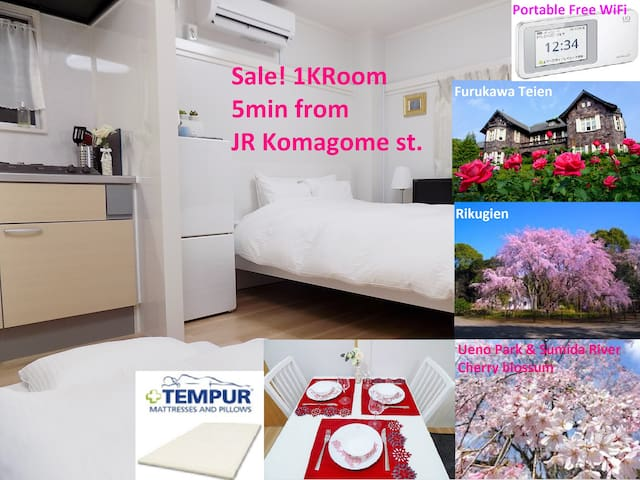 1KRoom5min walk Komagome St with TempurTopper Wifi