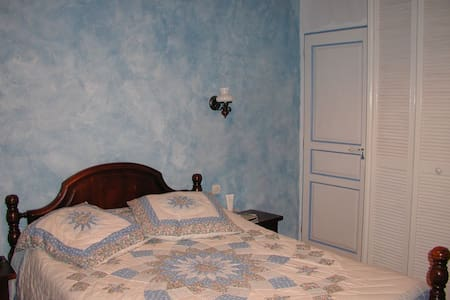 2 Jolies chambres en Perigord Sud - Mauzac-et-Grand-Castang - ที่พักพร้อมอาหารเช้า