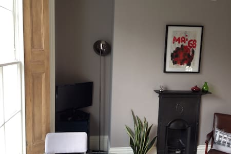 Stunning one bed Vauxhall flat - London - Apartment