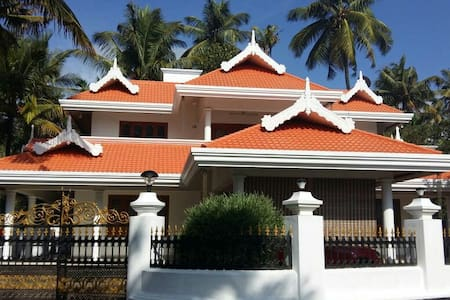 Home stay with homely food...... - Thrissur - House