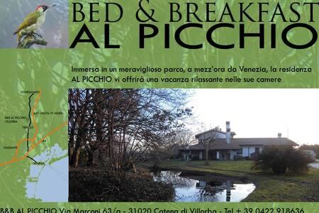 VILLA B&B AL PICCHIO - Lancenigo-villorba - Bed & Breakfast