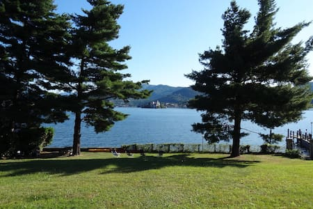 Lake Orta relax holidays with garden,canoes,bikes