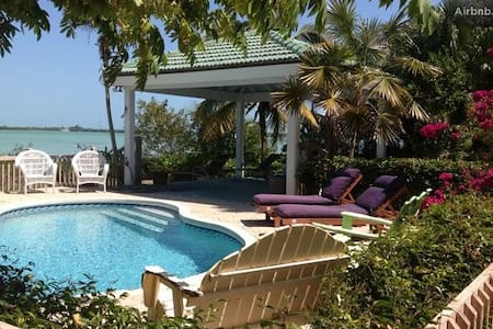 Gated privacy on the water (Blue) - Key West