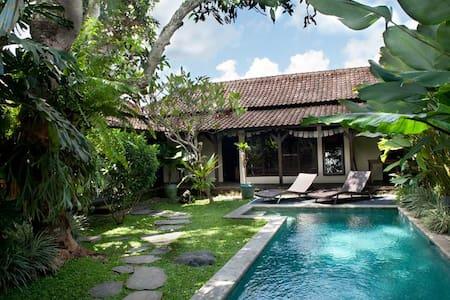 Photographer home in heart of Bali2 - Ubud