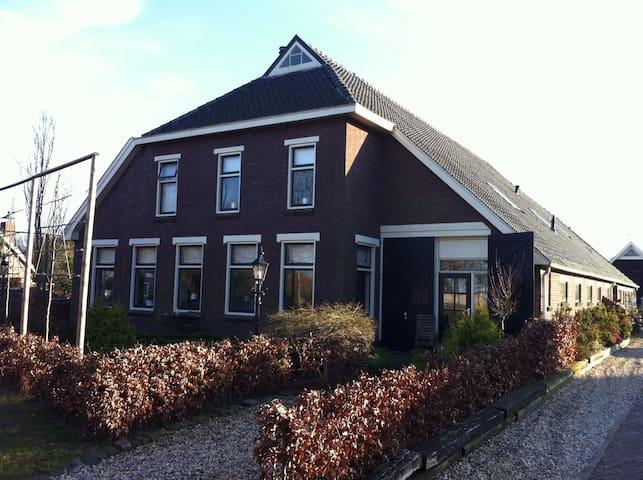 Gastenverblijf in boerderij - Dalen - Lägenhet