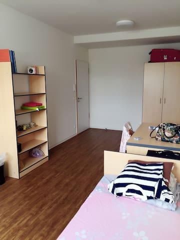 学生公寓短期出租。 - Stuttgart
