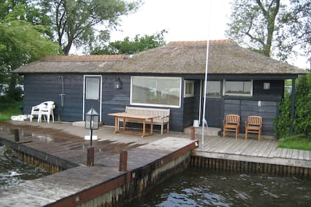 Amsterdam nearby lakefront cottage - Loosdrecht - Casa