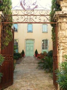 Maison de famille sud drome -ardeche. 20 pers - Bourg-Saint-Andéol