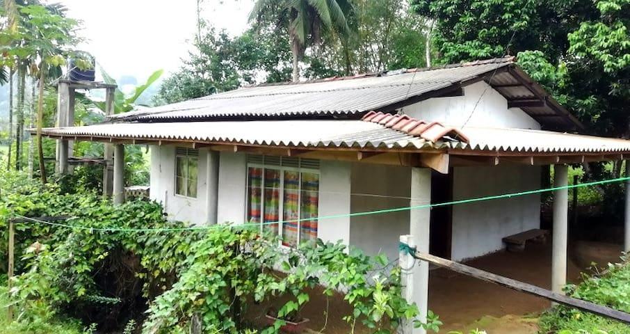 Malagala House