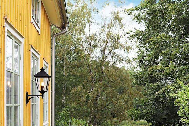 5 star holiday home in Bredaryd