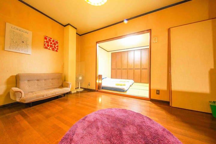 Casa Metropolitan/Tatami Room★50mins from airport