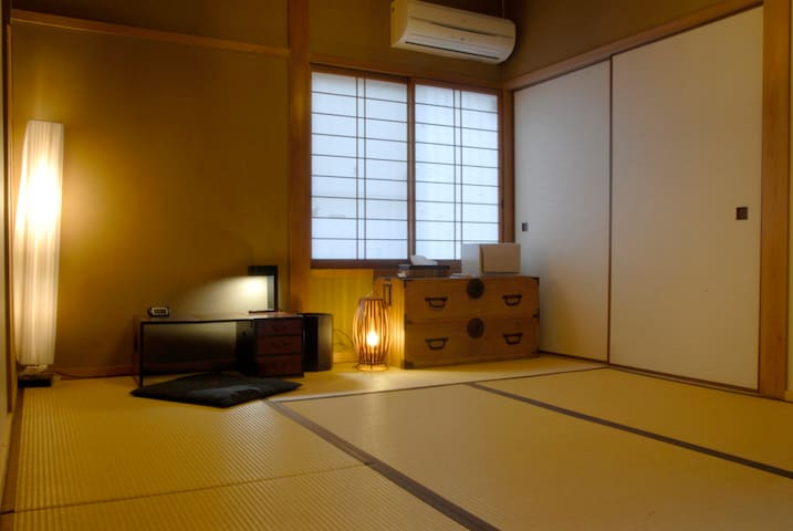 "room ""yamato"" in Guesthouse Kotone - Oji-cho  - Hus"