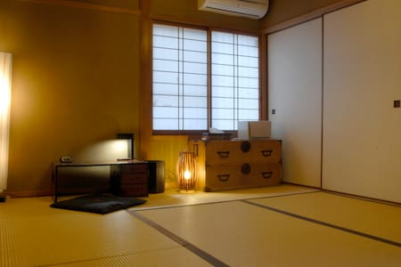 "room ""yamato"" in Guesthouse Kotone - Oji-cho"