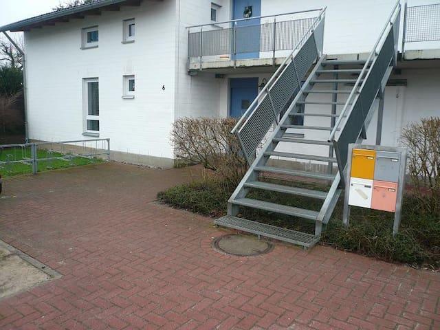 3 комнатная квартира на Выставку  - Hannover - Wohnung