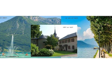 Appartement agréable entre lacs et montagne - Héry-sur-Alby