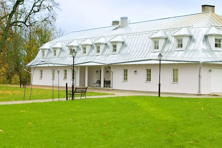 Villa Vihterpalu mõisa pargis