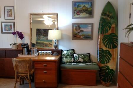 Vintage Hawaiian get away - Kaneohe - House