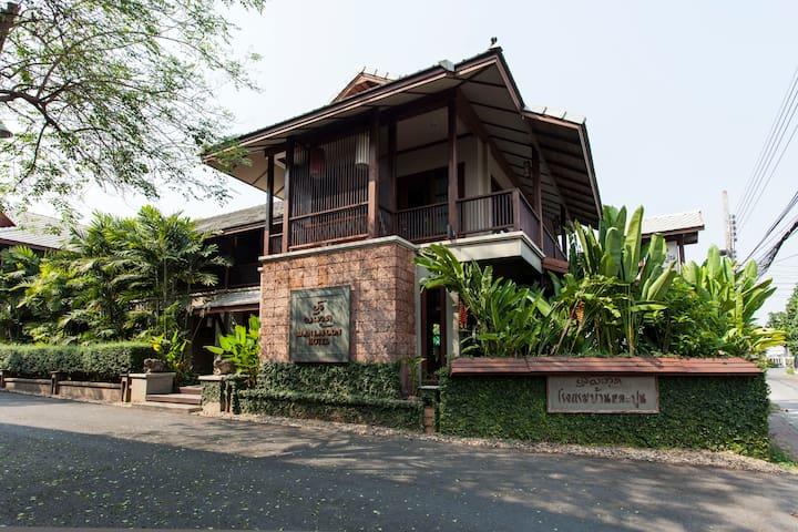 Charming Hidden Town Of Lamphun  - Mueang Lamphun - House