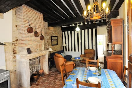 Historic Town Centre One Bedroom Apartment - La Charité-sur-Loire