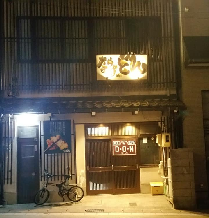 GUEST HOUSE DON Same rate for up to 2 people