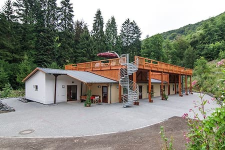 Haus Wildstein Apartment D1 - Traben-Trarbach - 公寓