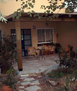Harel - 99740 Yerushalayim - Apartamento