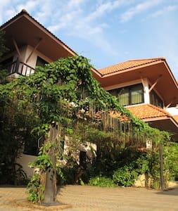 Primrose Place Apartments Bangkok - Bangkok - Apartment