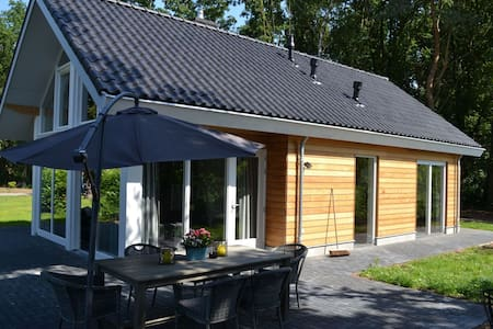 Beautiful chalet with gas fire and gorgeous view of the natural surroundings