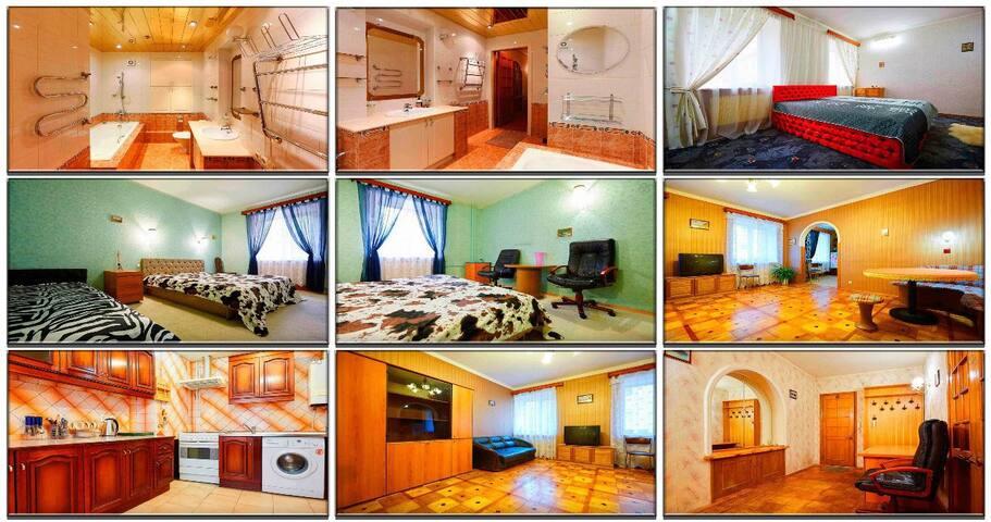 Посуточно-Почасно - Kazan - Apartemen