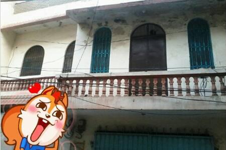 Peacfull House