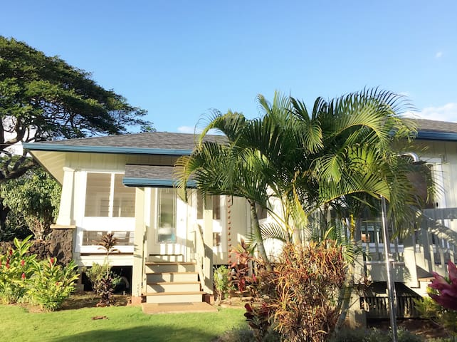 Poipu Beach House - 3 bed/2bath, Private Pool/Yard