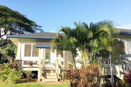 Beach House - 3 bed/2bath - Pool - Koloa - Ház