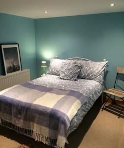 Tranquil en -suite - Edimburgo - Bed & Breakfast