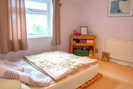 Lovely flat in quiet neighborhood - Nottingham - Apartment