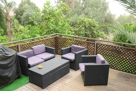 Comfortable,Relax,Central-30Min-TLV - Apartmen