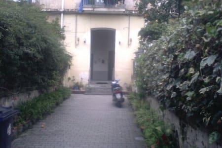 monolocale a 3 km da Pompei . - Torre Annunziata - Lakás