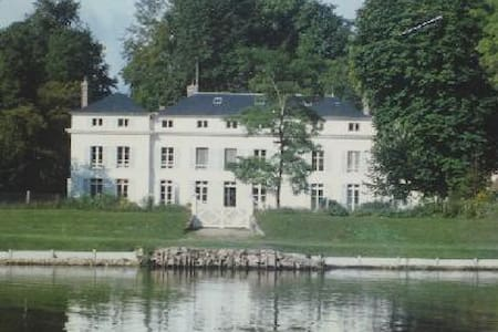 1900's Normand Manoir 1h from Paris - Tournedos-sur-Seine - Castle