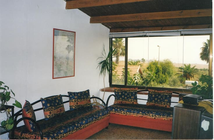 Rivlin Holiday Apartment - Qatsrin