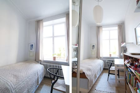 Single room (wifi) in classy Frederiksberg - Frederiksberg - Wohnung