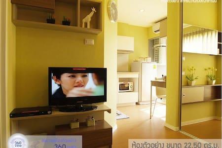 Lumpini Nida Serithai 2 - Bangkok - Apartament