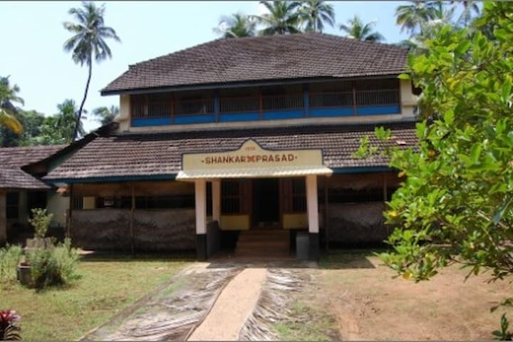 Heritage Room in Yogashram Farm (D 1) - Gokarna - Bed & Breakfast