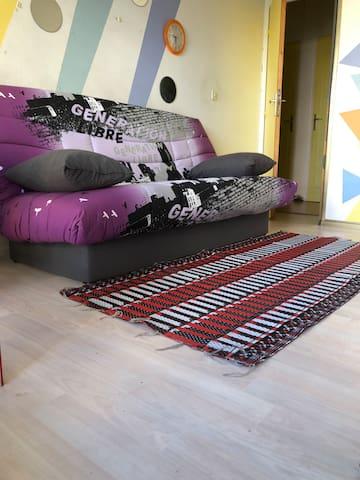Chambre privée confort au cœur de Villeurbanne