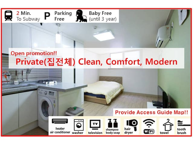 Open Price!!] Private Clean House, Subway 2min!! - Sasang-gu - Lägenhet