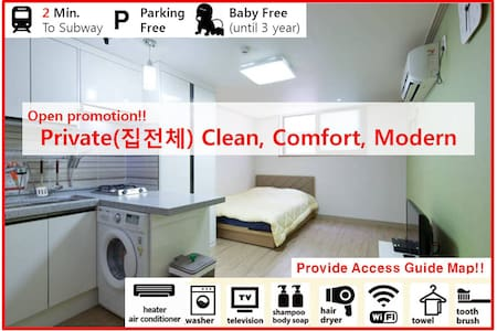 Open Price!!] Private Clean House, Subway 2min!! - Sasang-gu