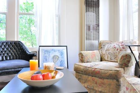 Cozy, Quaint & Quiet SF Apartment