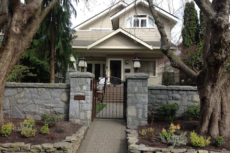 Beautiful Point Grey Character Home - Vancouver - Hus