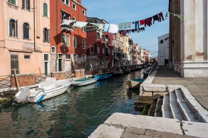 Venezia, area Biennale, camera matrimoniale - Venice - Serviced apartment