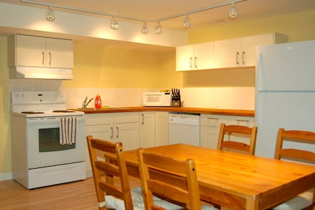 Two Bedroom Apartment - Banff - 公寓