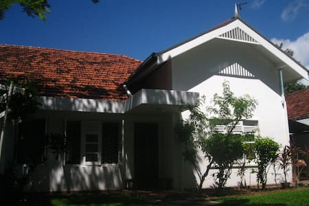 Prasanna and Chandrika's Homestay, Bambalapitiya - Colombo - Casa